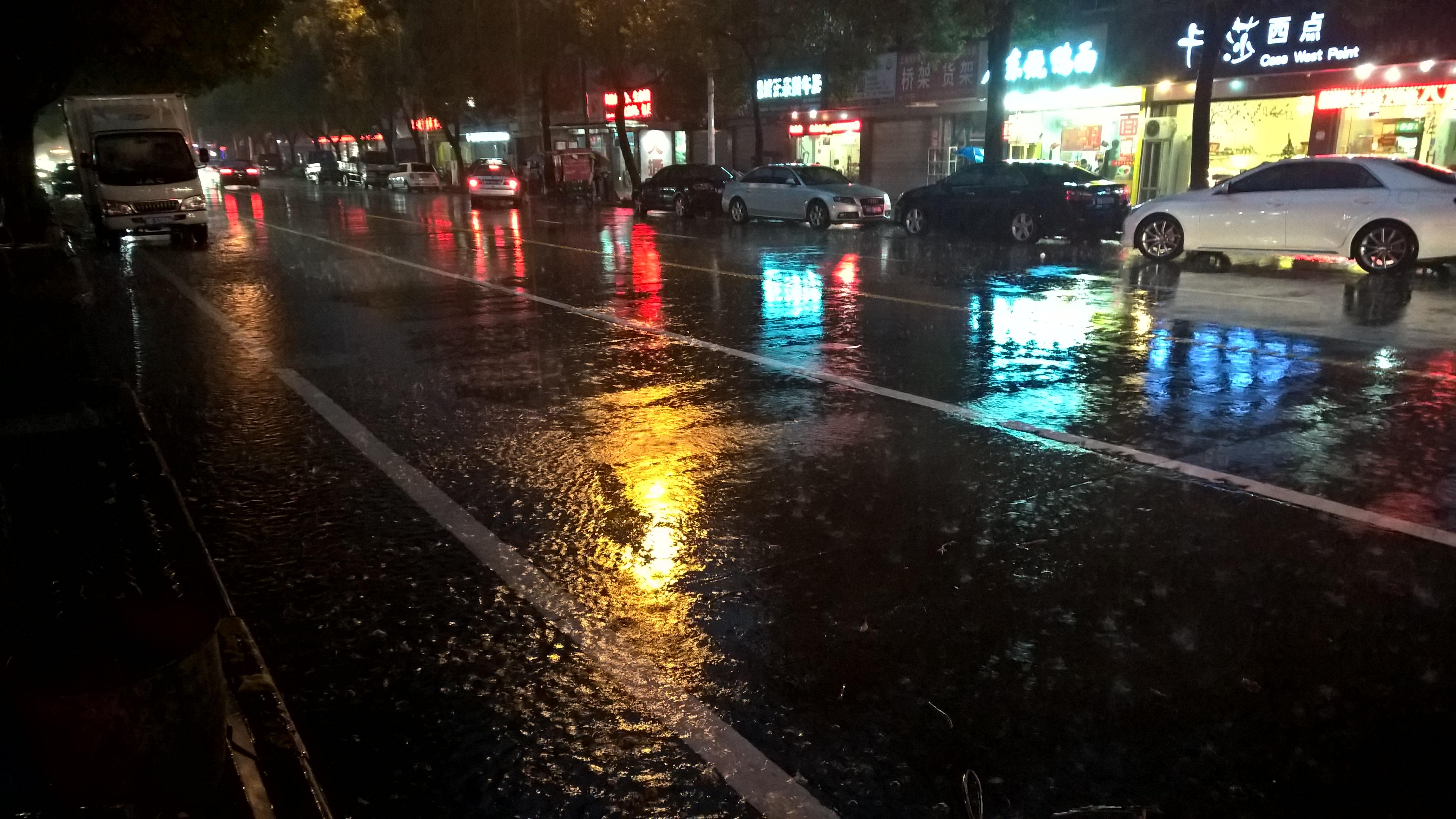 雨下一整天