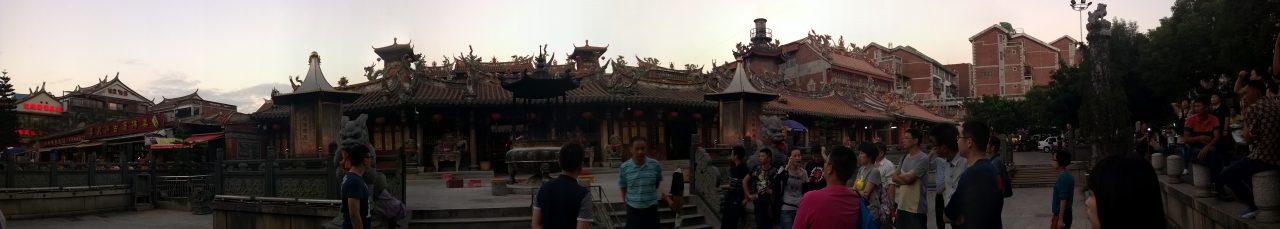 WP_20151023_17_33_34_Panorama